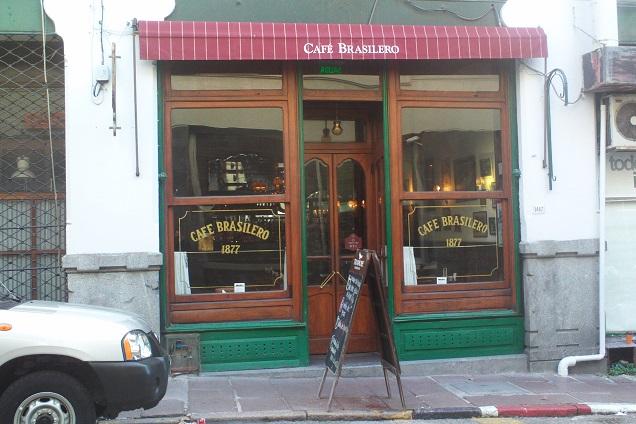 Café brasileiro merece uma visita